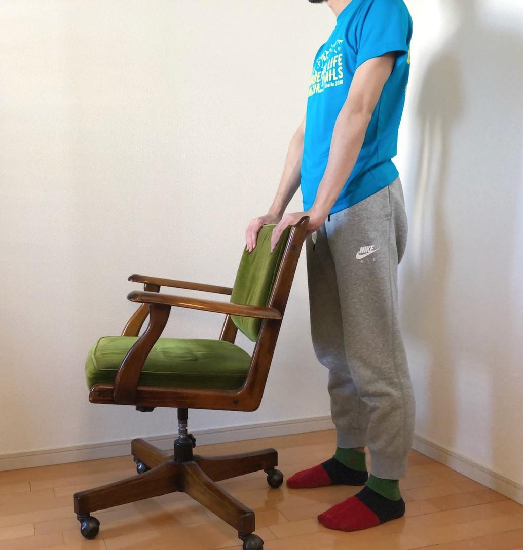 椅子を使ったスクワット1