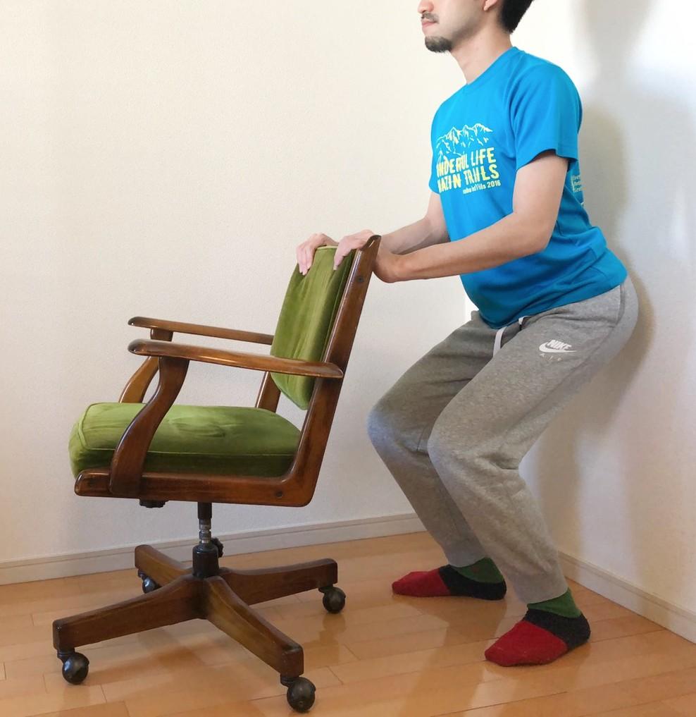 椅子を使ったスクワット2